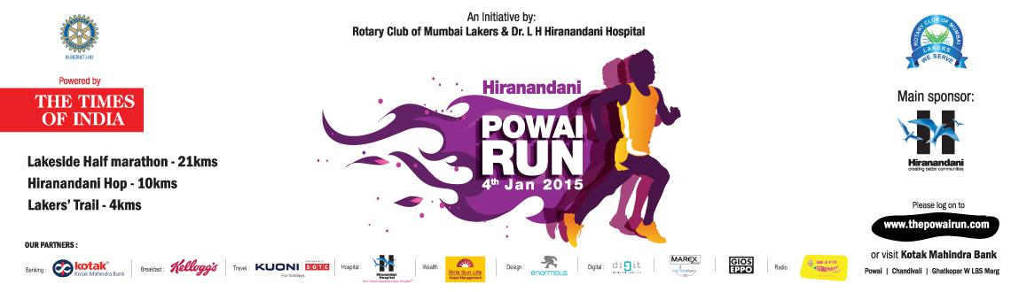 Book Online Tickets for Hiranandani Powai Run 2015, Mumbai. NOTE: FAQ\\'s of the event visit http://www.thepowairun.com/?page_id=324
