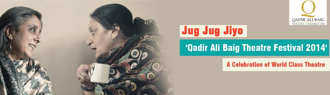 Jug Jug Jiyo at Salar Jung Museum  7:30 PM - 8:40 PM