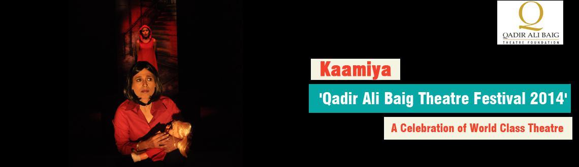 Kaamiya at Salar Jung Museum 7:30 PM - 9:10 PM