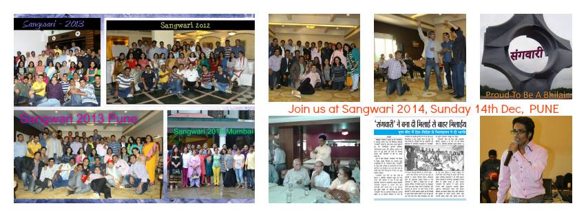 Book Online Tickets for Sangwari 2014, Pune. Sangwari is the largest celebration of Bhilains outside Bhilai. Every year Bhilains from Pune, Mumbai, Bhilai and many other parts of India and the globe travel to meet their friends from Bhilai and celebrate a day full of fun, frolic and food. Live