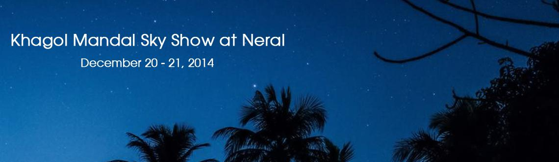 Khagol Mandal Sky Show at Neral