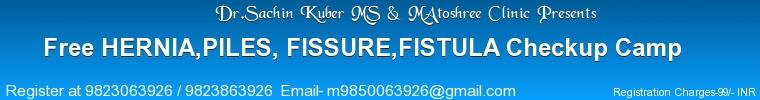 Free Hernia,Piles,Fissure,Fistula Checkup Camp