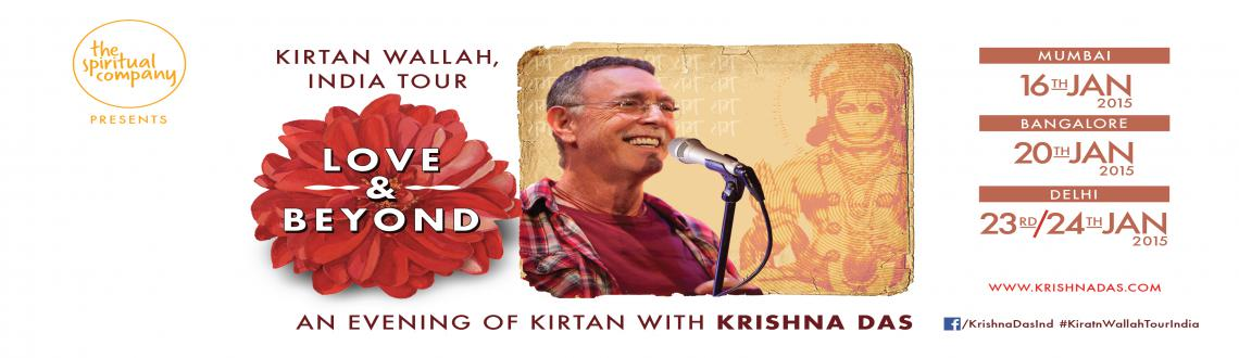 Kirtan Wallah India Tour