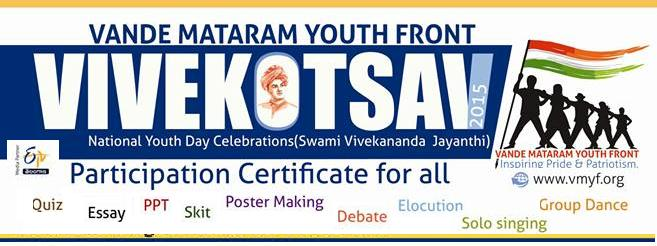 Vivekotsav - 2015 Biggest Youth Fest in Twincities