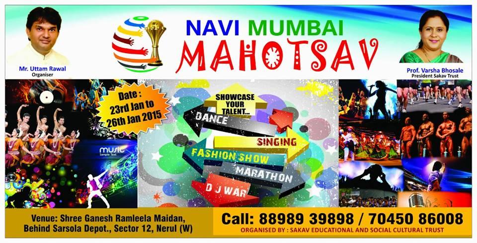 Navi Mumbai Mahotsav 2015