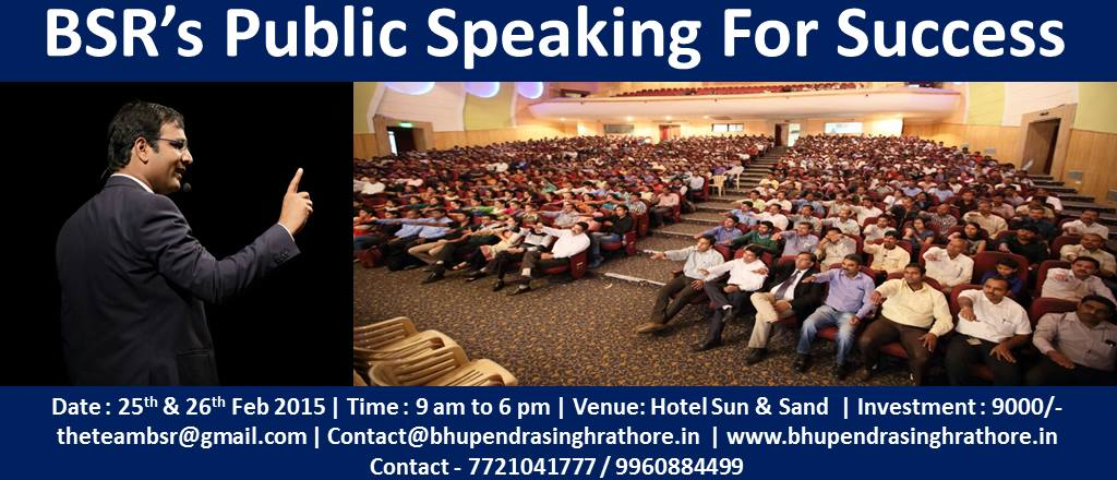 """Book Online Tickets for  BSRs Public Speaking For Success, . Want to talk like a """"TED"""" Talker?Want to be an impressive orator like """"Barack Obama""""?Want to be an impressive Speaker as """"Narendra Modi""""?If yes, then This Workshop if just for youBSR's Public Speaking for Suc"""