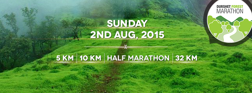 Durshet Forest Marathon - Second Edition