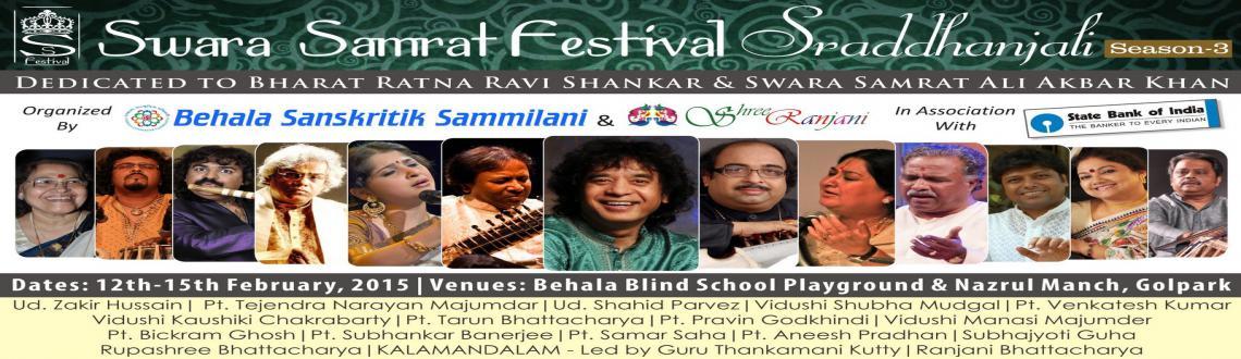 Swara Samrat Festival Sraddhanjali Season 3