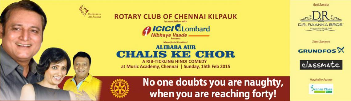 Book Online Tickets for Alibaba Aur Chalis Ke Chor - Evening Sho, Chennai. Manoj Joshi Creations