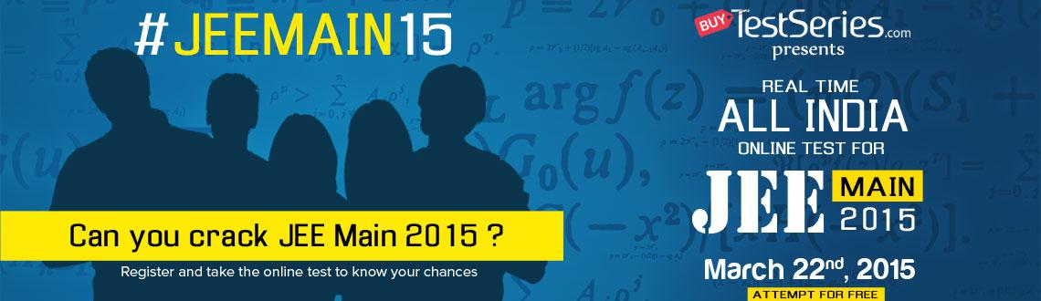 ALL INDIA JEE MAIN 2015 ONLINE TEST
