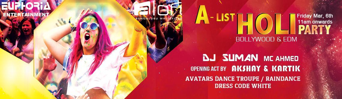 A-List Holi Party 2015