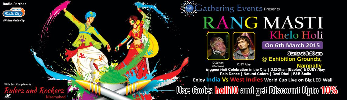 Book Online Tickets for Rang Masti 2015 at Exhibition Grounds, Hyderabad. A Big place to celebrate Holi, Rain dance is a good attraction for this event where people can splash out and enjoy to their fullest.