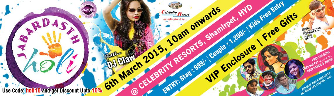 Jabardast Holi at Celebrity Resort