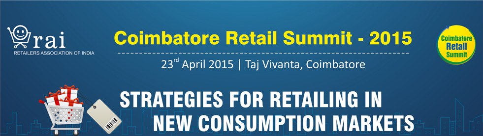 Coimbatore Retail Summit 2015