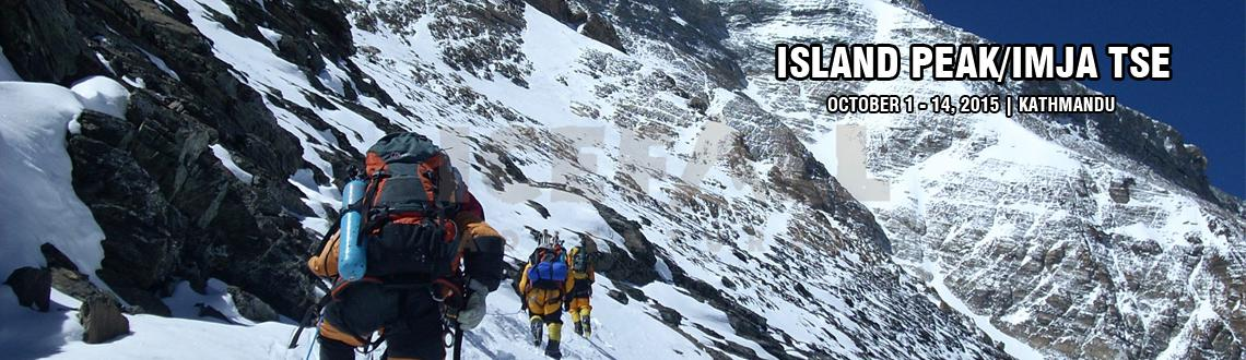 Book Online Tickets for Island Peak/Imja Tse, Kathmandu. Imja Tse, better known as Island Peak and is located in the Himalayas of eastern Nepal. The peak was named Island Peak in 1951 by Eric Shipton\\\'s party since it appears as an island in a sea of ice when viewed from Dingboche. The peak was later ren