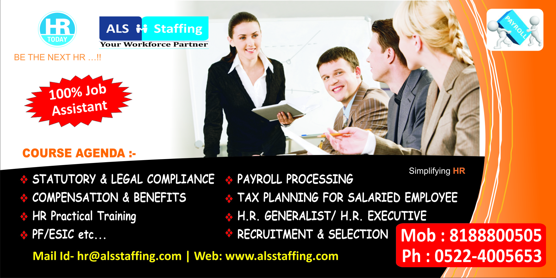 HR PRACTICAL TRAINING IN KANPUR