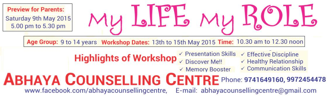 My Life My Role workshop