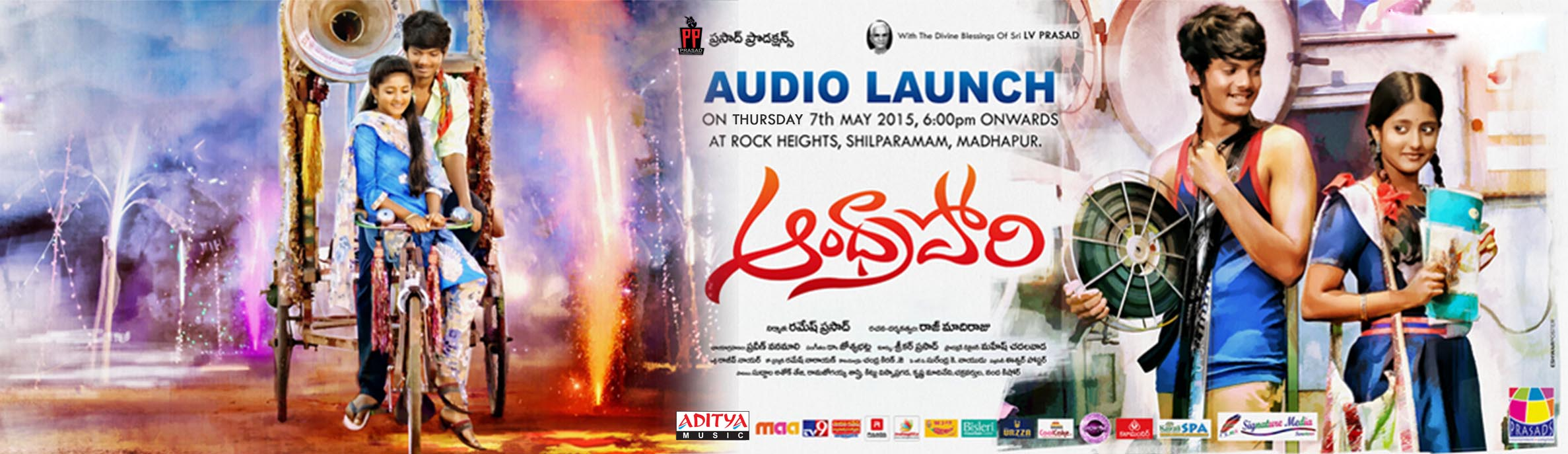 Andhra Pori Audio Launch