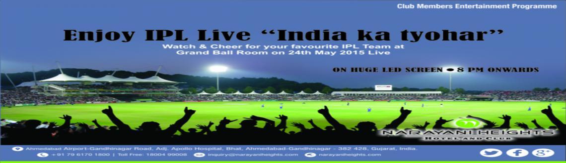 IPL FINAL LIVE
