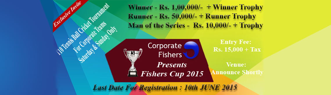 Corporate Cricket Tournament.. Rupees 1 Lakh Prize Money..
