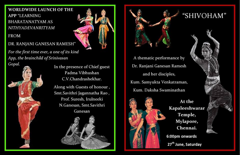 SHIVOHAM - A Thematic BharathaNatyam recital coincident with a Launch of Android App for Learning BharathaNatyam by Dr Ranjani Ganesan Ramesh and her Disciples.