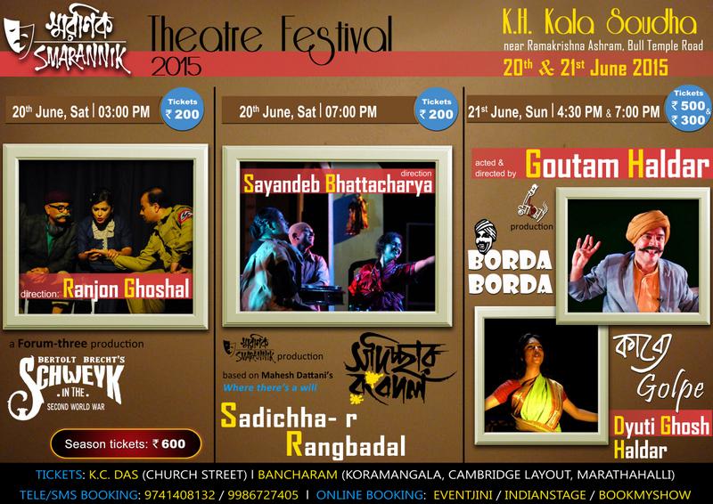 SmaranniK Theatre Festival 2015 Copy