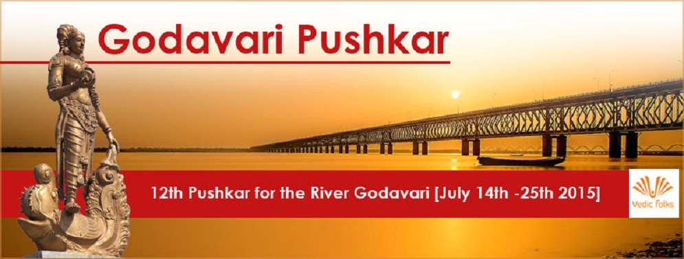 Book Online Tickets for Godavari Pushkar, Rajahmundr.  LIVE Godavari Pushkar - 144th Year Grand Festival [July 14th -25th] Pushkaram is a celebration of river relates to 12 imperative rivers in India which happens once in 12 years for every river. The river for every year celebration is taking into ac