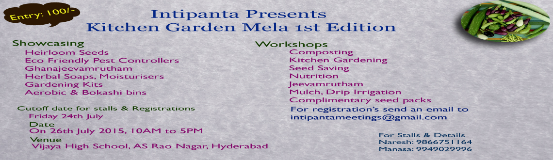Kitchen Gardening Mela 1st Edition