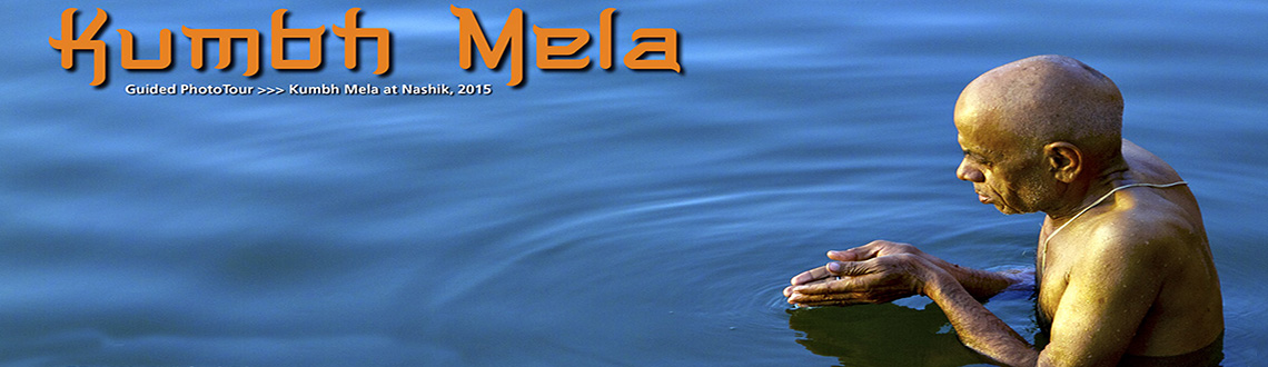 The Simhastha Kumbh Mela is by far the most hallowed and spectacular of all the religious events in India.