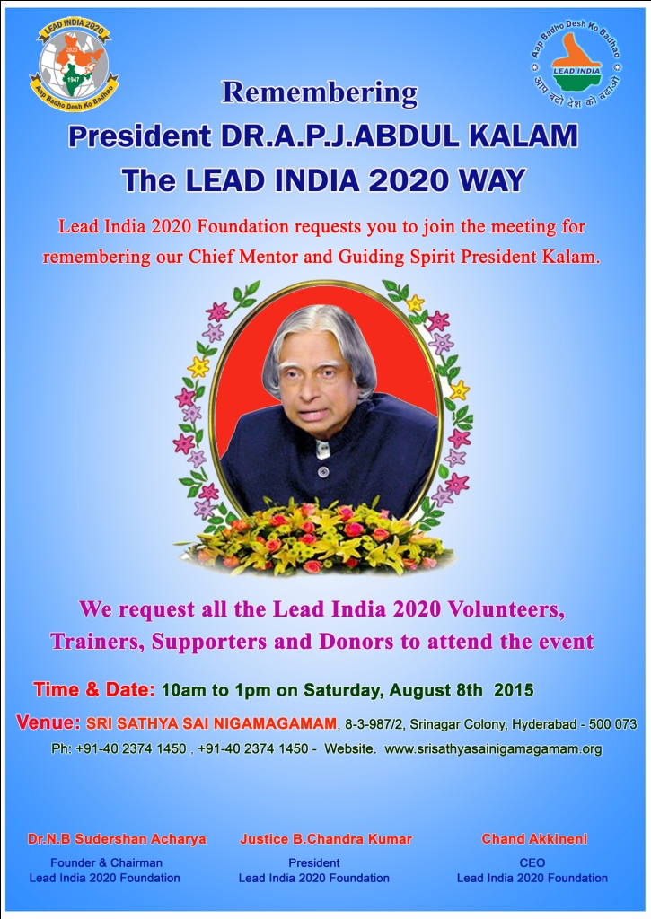 Book Online Tickets for Remembering President Kalam - The Lead I, Hyderabad. 