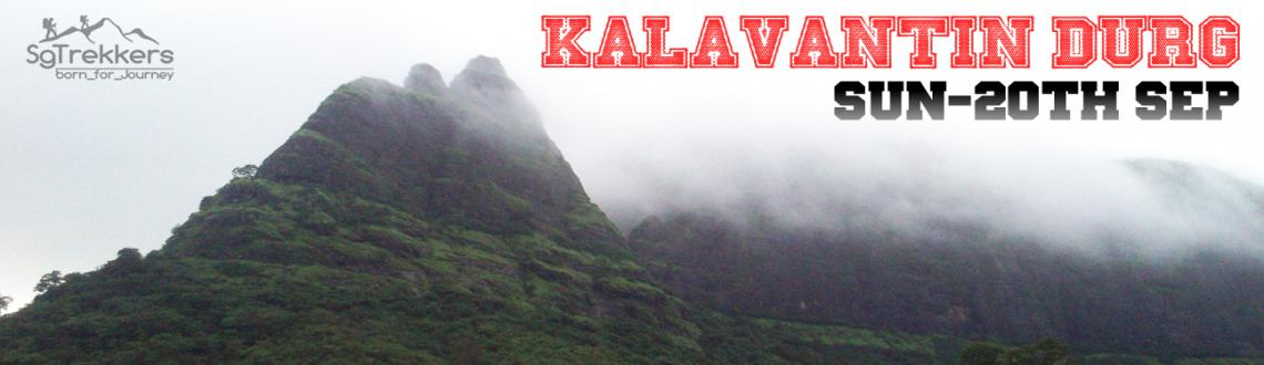 Book Online Tickets for SG: Trek to KALAVANTIN DURG : 20th SEP, . Trek to KALAVANTIN DURG : 20th SEP
