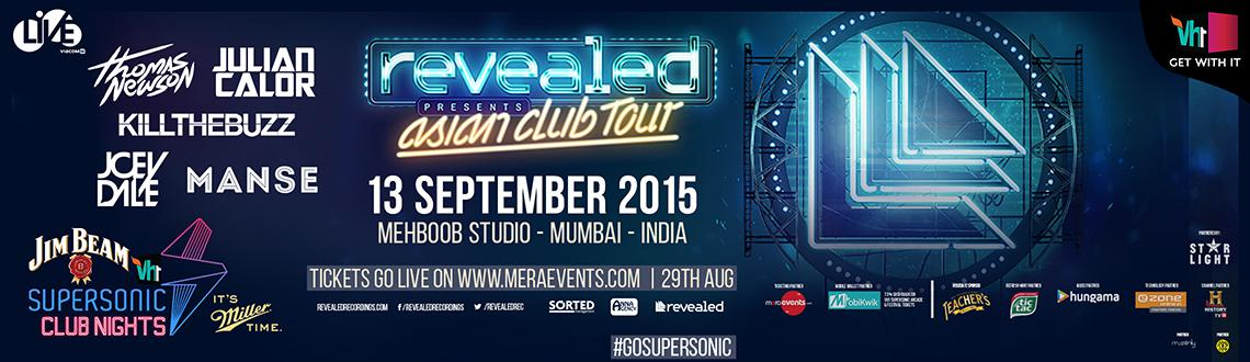 Vh1 Supersonic Club Night - Revealed