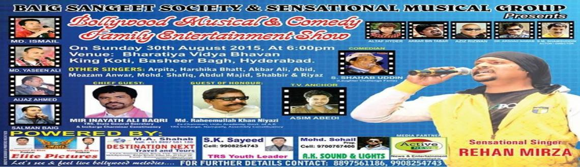 BOLLYWOOD MUSICAL  COMEDY FAMILY ENTERTAINMENT SHOW