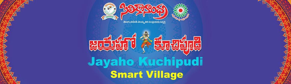 Jayaho Kuchipudi Smart Village - International Donations