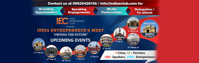 Ahmedabad Entrepreneurs Meet