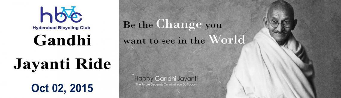 HBC Gandhi Jayanti Ride