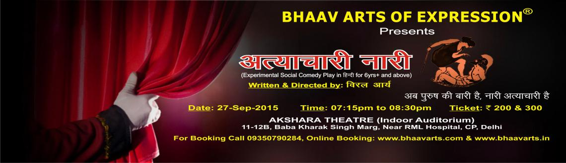 Atyachari Naari, theatre play in Delhi