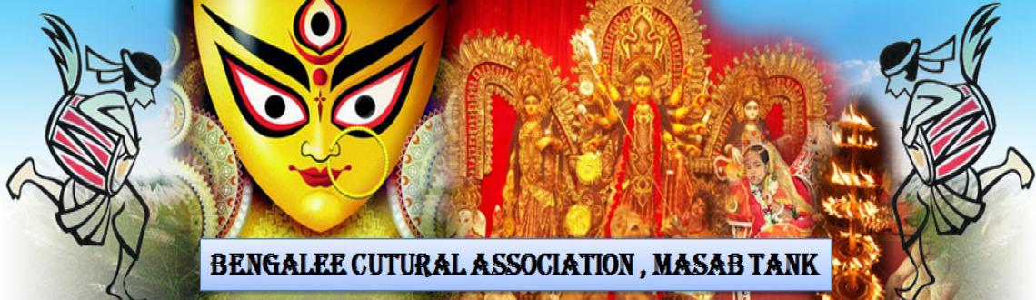 Book Online Tickets for Durga Puja 2015 at Banjara Function Hall, India. Bengalee Cultura Association, Masab Tank, will be celebrating Durga Puja 2015 at Banjara Function Hall, Road No 1, Banjara Hills. All are welcome. For details visit - www.BCAHyd.com. The Puja wil be performed daily morning hours and the cultural prog