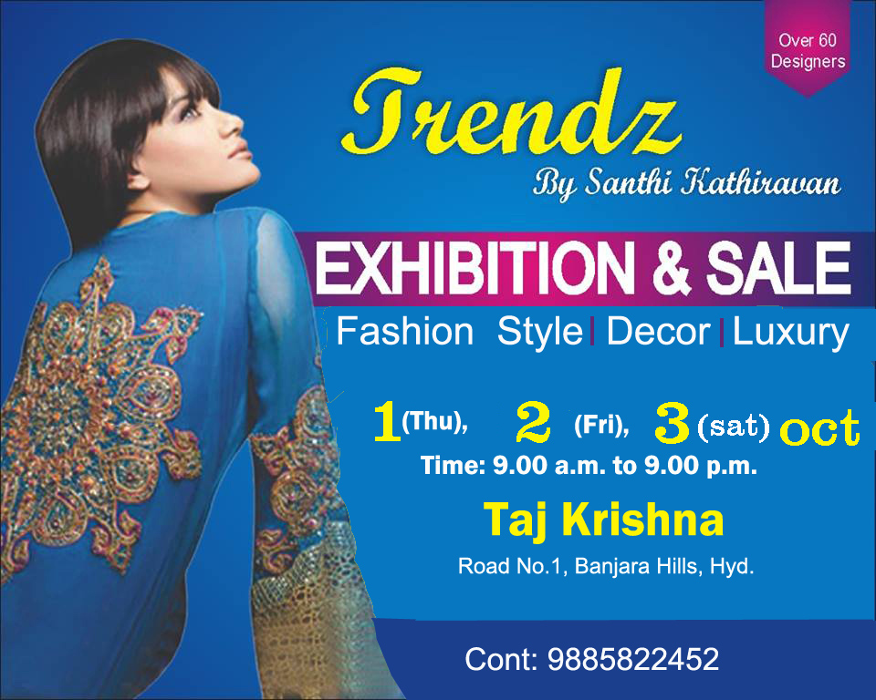 Trendz - Lifestyle Exhibition