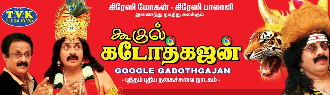 Google Gadothkajan CrazyMohan and Madhu Balaji Brand New Comedy