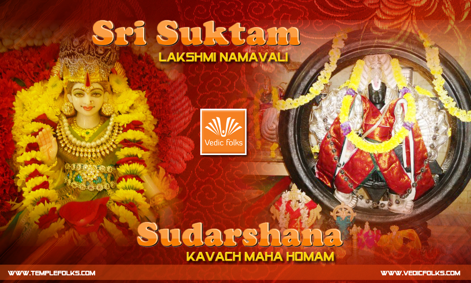 Book Online Tickets for Sri Suktam Lakshmi Namavali  Sudarshana , . 