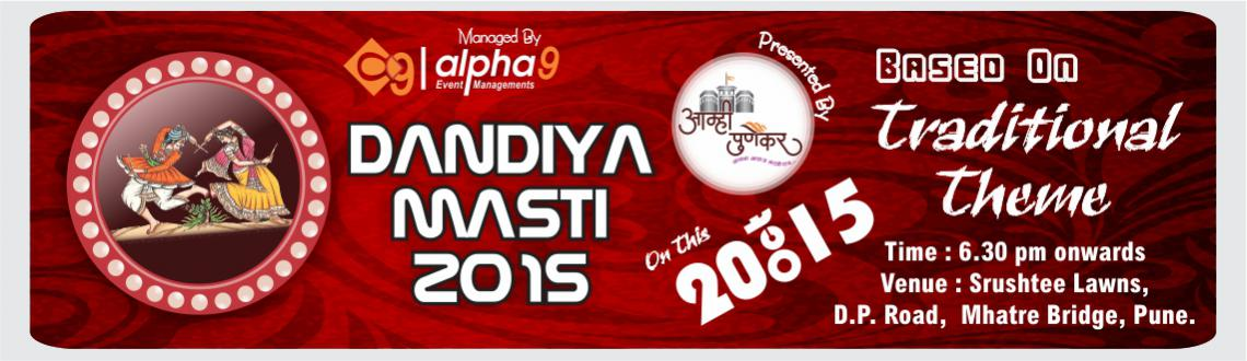 DANDIYA MASTI 2015|SRUSHTEE LAWNS|20TH OCT