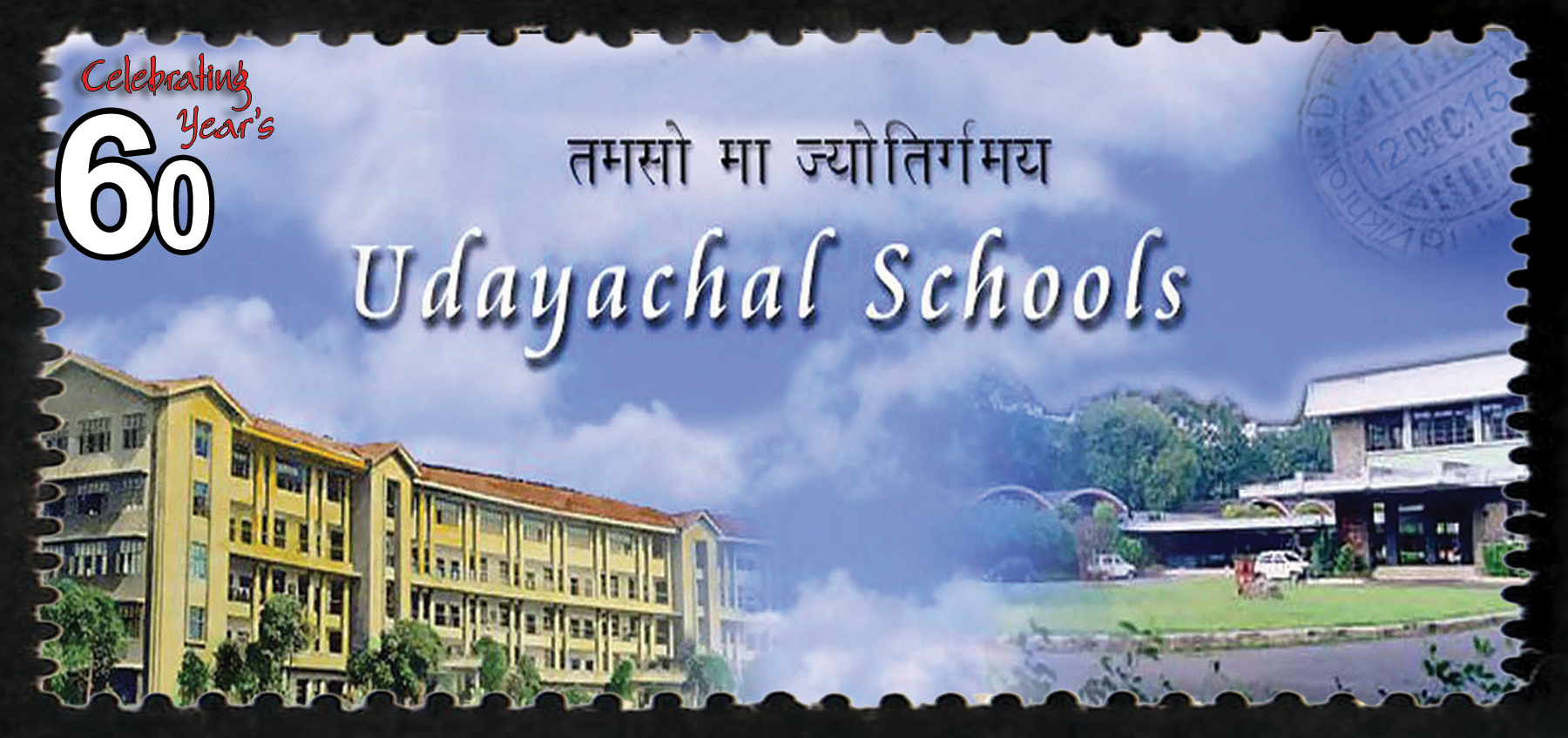 CELEBRATING 60 YEARS OF UDAYACHAL SCHOOL