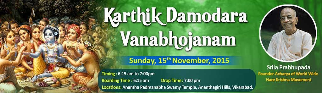 "Book Online Tickets for Karthika Vanabhojanalu, Hyderabad. Dear Everyone, Hare Krishna!It is mentioned in the Skanda Puräëa that: Karthika Kesava Priyah ""The month of Karthika is very dear Lord Kesava (Krishna)""Hare Krishna Movement Hyderabad, Swayambhu Sri Lakshmi Narasimha Swamy"