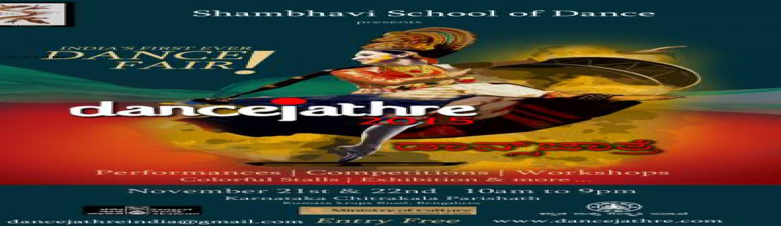 Dancejathre 2015 - Indias First Ever Dance Fair