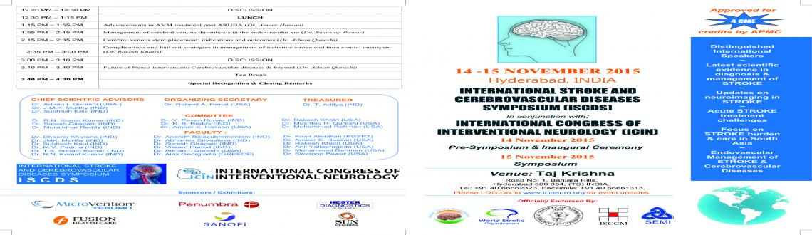 Conference on International Stroke  Cerebrovascular Diseases Symposium (ISCDS) In conjunction with International Congress of Interventional Neurology (ICIN)