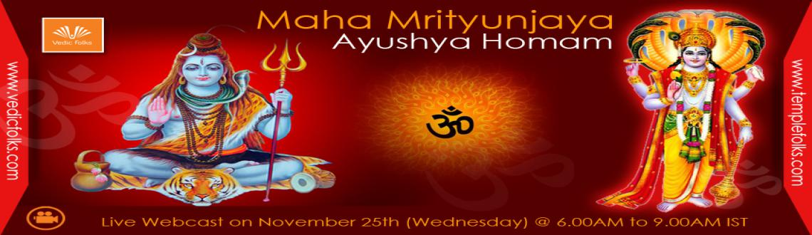 Mrityunjaya and Ayush Homam is a combined shared homam services from vedicfolks.com. Live Scheduled on November 25th 2015 Full Moon Day @ 6.00AM IST.