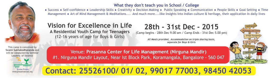 Book Online Tickets for Residential Youth Camp Bangalore, Bengaluru. Dear Friends,