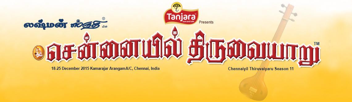 Chennaiyil Thiruvaiyaru - 2015