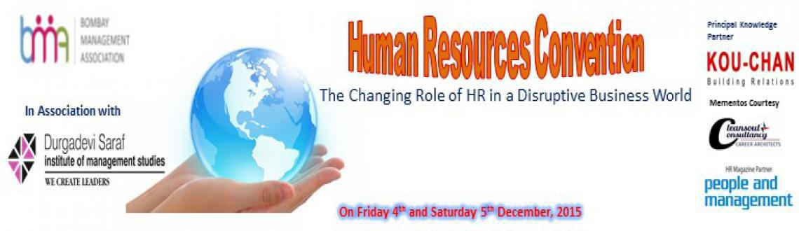 Human Resources Convention 2015